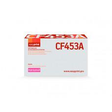 Картридж EasyPrint LH-CF453A Magenta для HP CLJ Enterprise M652/653/681/Flow M681z/M682z с чипом