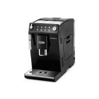Кофемашина DeLonghi Autentica ETAM 29.510.B