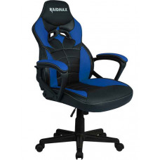 Компьютерное кресло Raidmax DK260BU Black-Blue