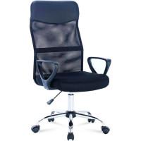 Кресло компьютерное Brabix Tender MG-330 Black (531845)