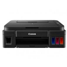 МФУ Canon PIXMA G2411 2313C025 Выгодный набор + серт. 200Р!!!