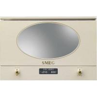 Микроволновая печь Smeg MP822PO Coloniale