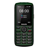Мобильный телефон Philips Xenium E218 Green