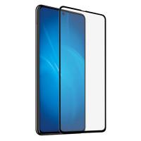 Защитное стекло Barn&Hollis для Samsung Galaxy S21 Ultra Full Screen 3D 0.25mm Full Glue Black УТ000024038